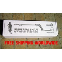 MarsMD Universal shaft for metal detectors